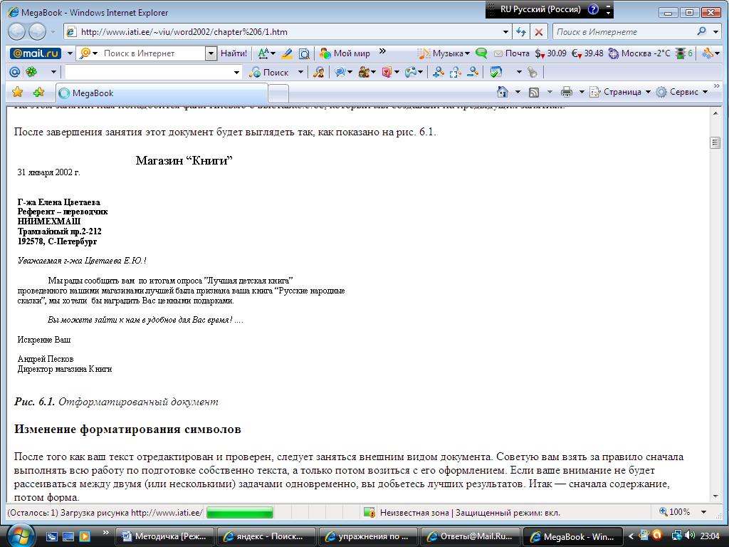 hello_html_m749da675.png