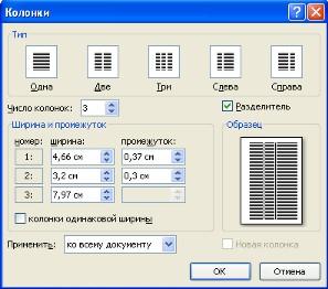 http://www.scriptic.su/word-img/lsn019_2.jpg