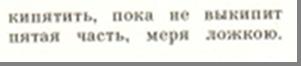 hello_html_2fcf89fd.png
