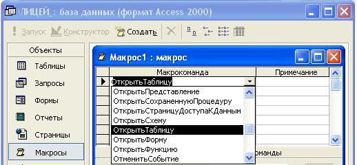 hello_html_1b8b842.jpg