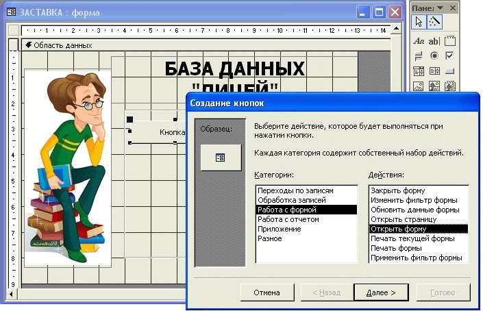 hello_html_28d90f7.jpg
