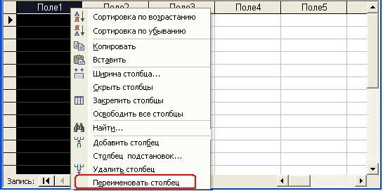 hello_html_2ea2e605.jpg