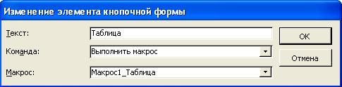 hello_html_3d4b313e.jpg