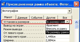 hello_html_45648107.jpg