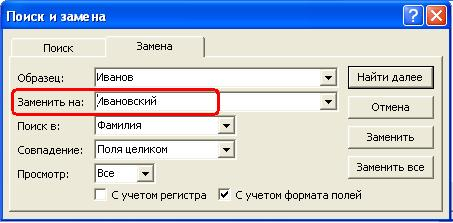 hello_html_49da1f5a.jpg