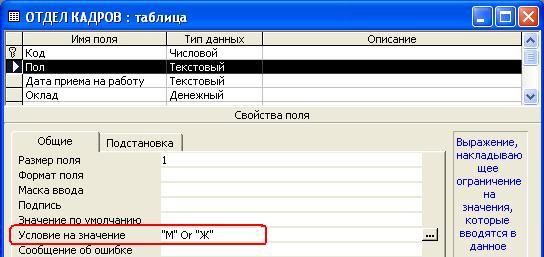 hello_html_4bde1180.jpg