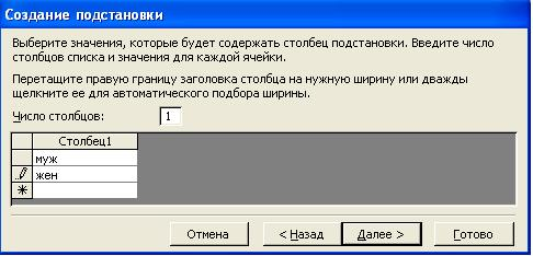 hello_html_4d99d0a9.jpg