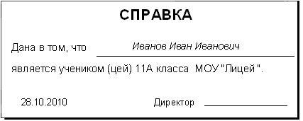 hello_html_5f81ea27.jpg