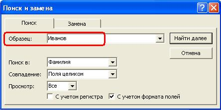 hello_html_5febadc9.jpg