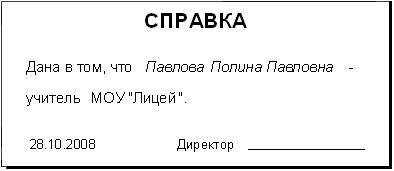 hello_html_6a5ef766.jpg
