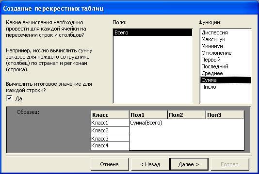 hello_html_7b6218c4.jpg
