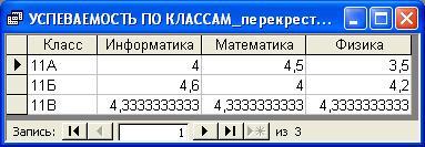 hello_html_m12507f39.jpg