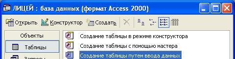 hello_html_m161c5c8.jpg