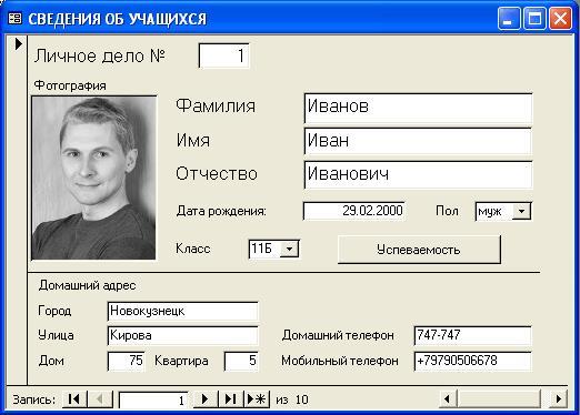 hello_html_m1f352014.jpg