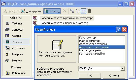 hello_html_m39042ddd.jpg