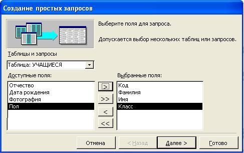 hello_html_m4adf54f8.jpg