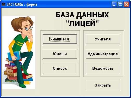 hello_html_m50f5e4b.jpg