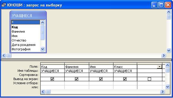 hello_html_m54cb029d.jpg