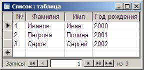 hello_html_m5f628682.jpg