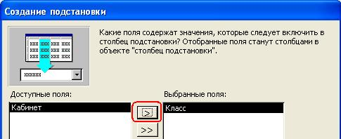 hello_html_m6911d586.jpg