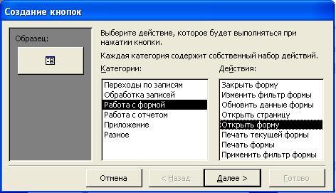 hello_html_m7985acc5.jpg