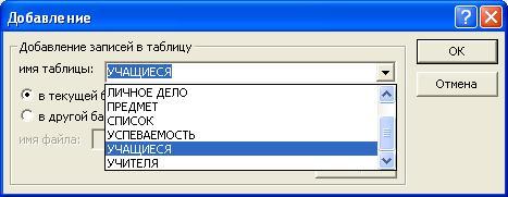 hello_html_m7d3784b3.jpg