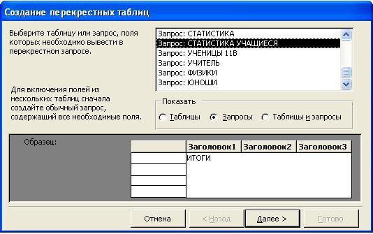 hello_html_mc710168.jpg
