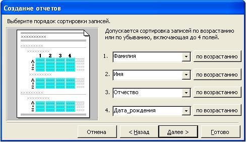 hello_html_md1ebaa3.jpg