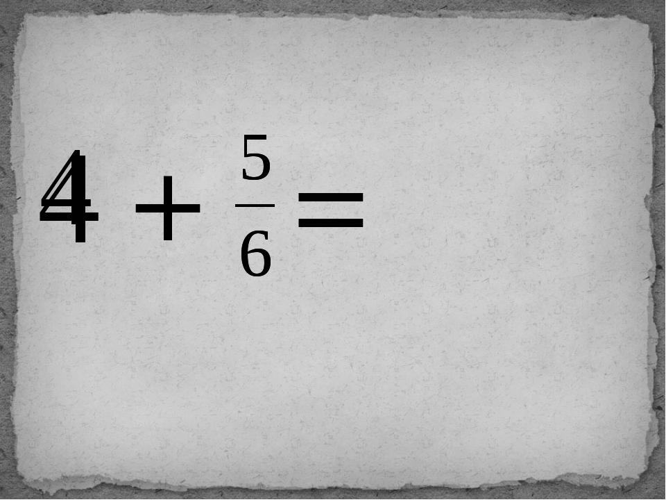 4 + = 4