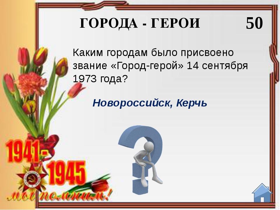 КОМАНДИРЫ СОВЕТСКОЙ АРМИИ 10 Говоров Маршал Советского Союза командующий арм...