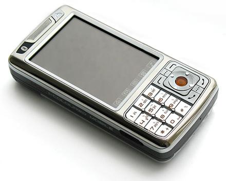 C:\Users\KOSDr@gon\Desktop\мобильник.jpg