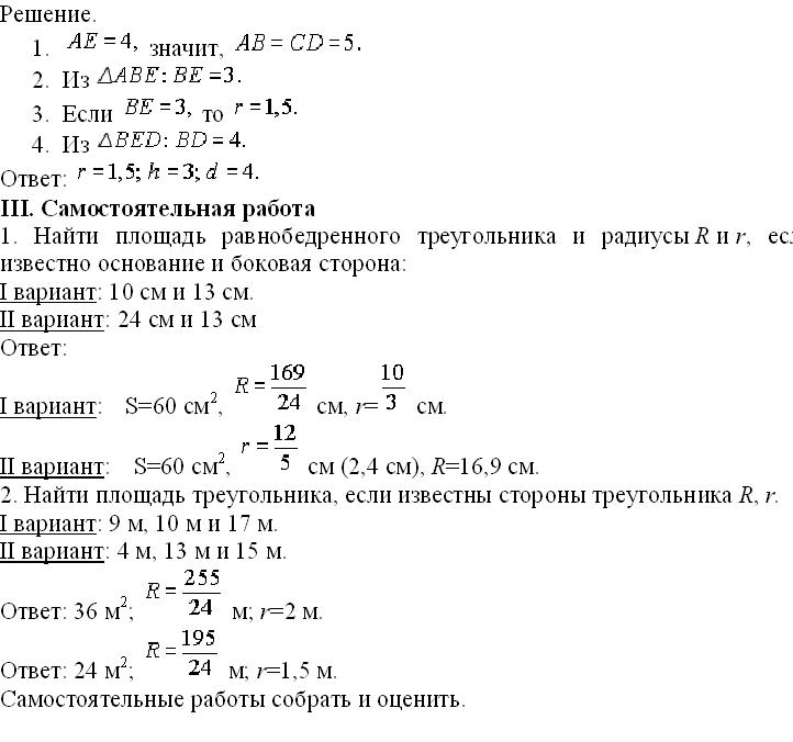 hello_html_6473e328.jpg