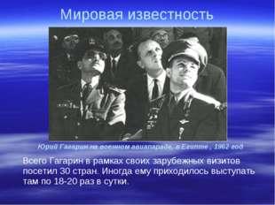 Мировая известность Всего Гагарин в рамках своих зарубежных визитов посетил 3