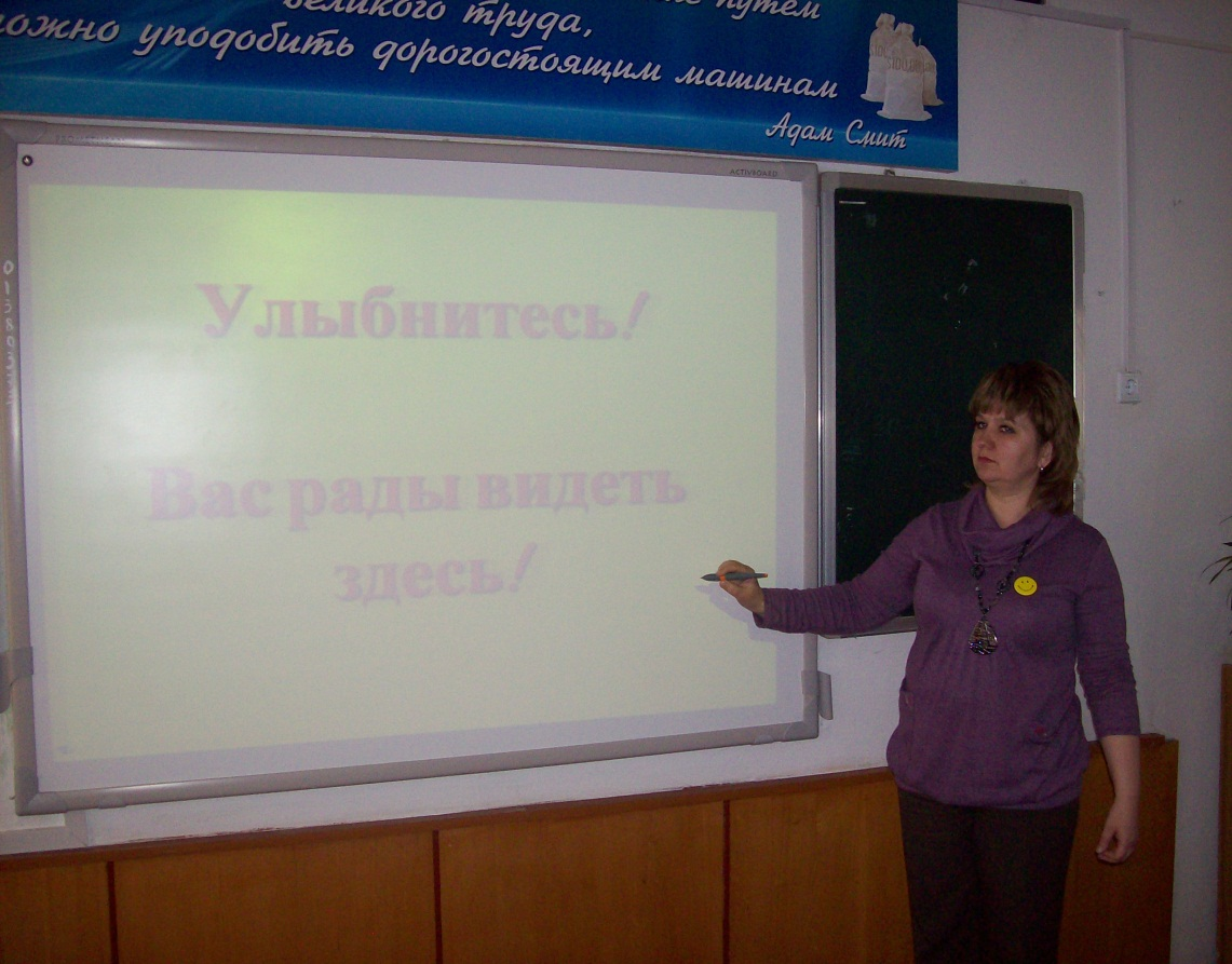 C:\Users\user\Desktop\флешка\фото школа\МОЙ ФОТОАППАРАТ 180.jpg