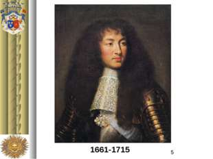 1661-1715