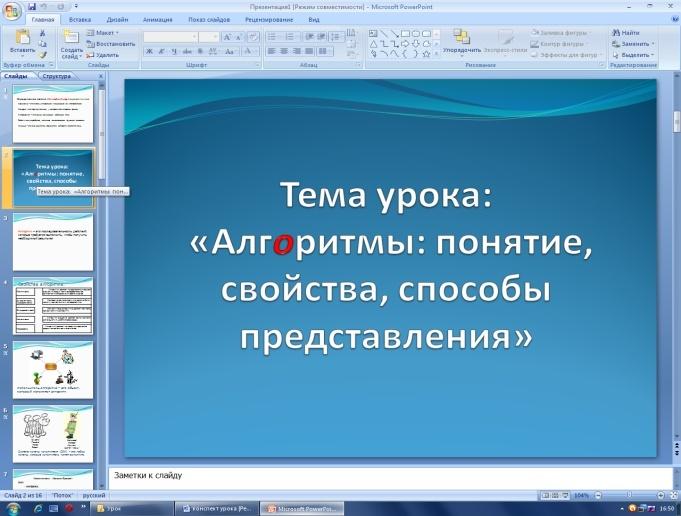 hello_html_13205a30.jpg