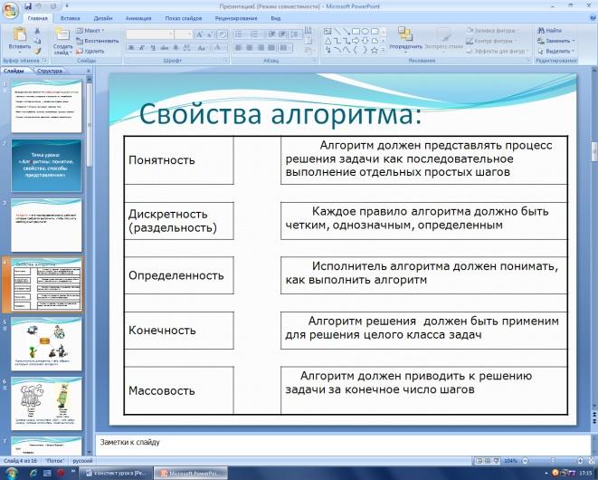 hello_html_1fc1ad6.jpg