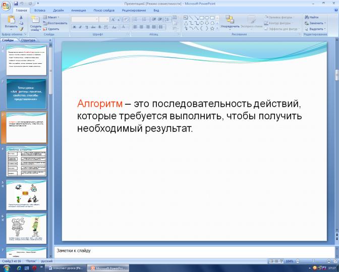 hello_html_6f568dd4.png