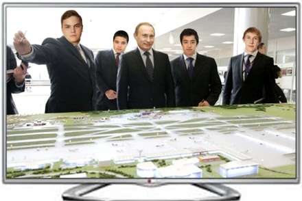 C:\Users\админ\Desktop\Путин 2.jpg