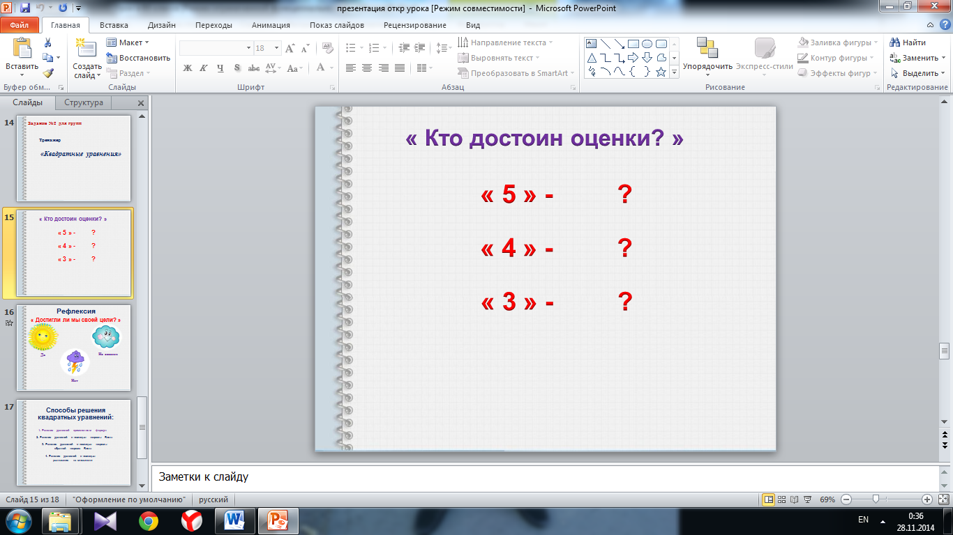 hello_html_46ae0b52.png