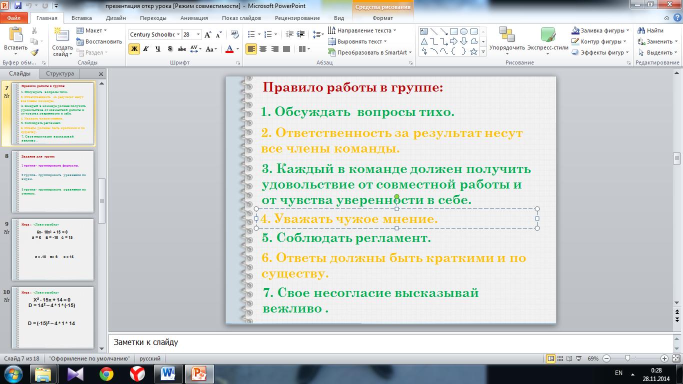 hello_html_7342b350.png