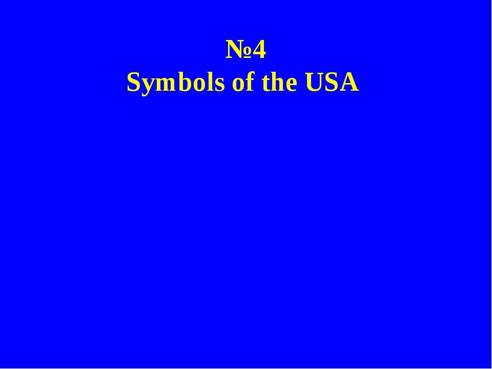 №4 Symbols of the USA