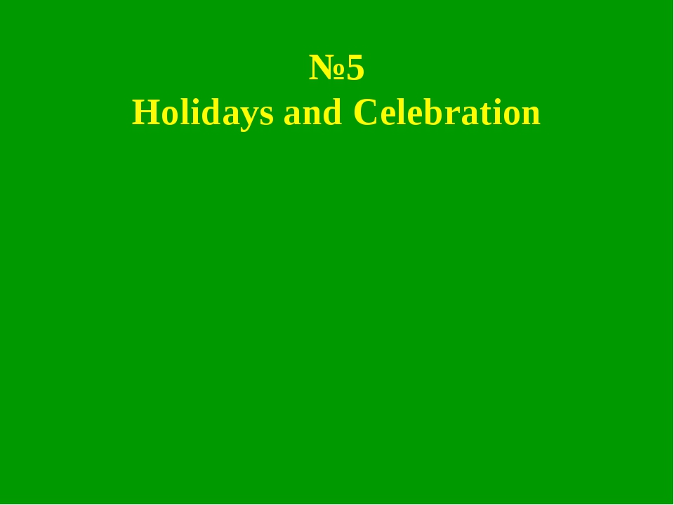 №5 Holidays and Celebration