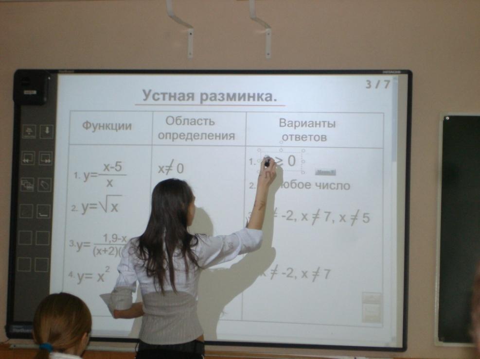 J:\Класс НТВ\Открытый урок 2011\DSC00255.JPG