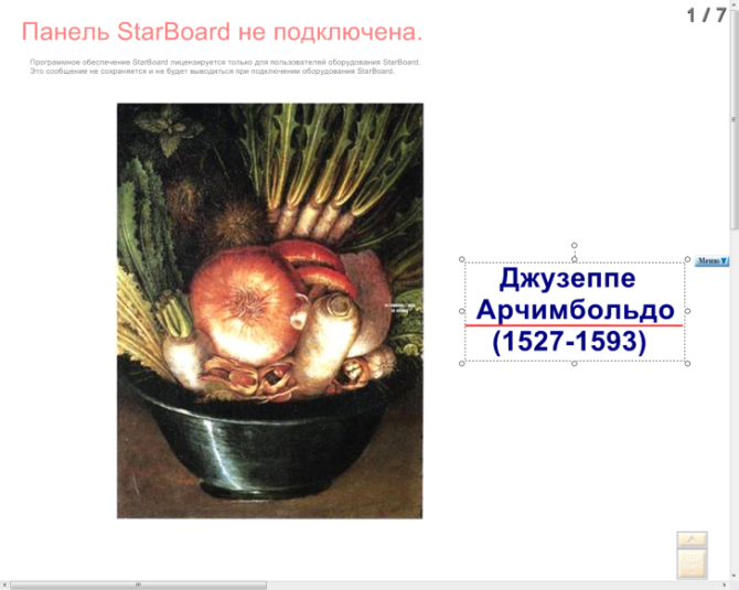 hello_html_41bc2f9c.png