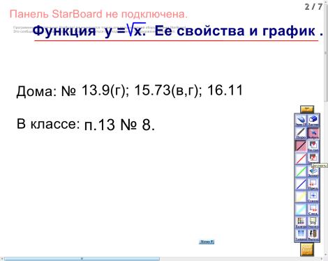 hello_html_ee1c9e3.png
