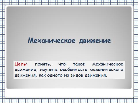 hello_html_m1c65b8f0.png
