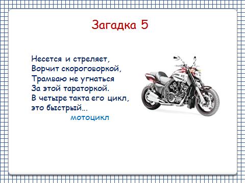 hello_html_m2b8b2d8.png