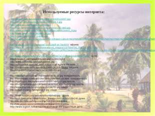 http://static.diary.ru/userdir/4/5/2/0/452093/28124307.jpg http://mmy3.2bb.r