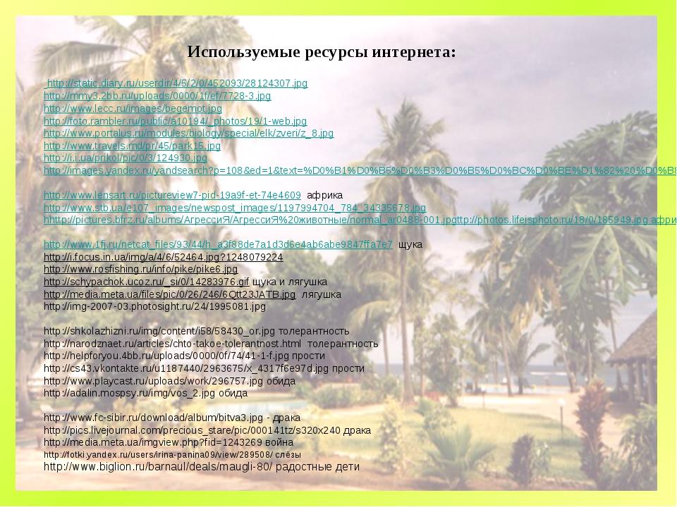 http://static.diary.ru/userdir/4/5/2/0/452093/28124307.jpg http://mmy3.2bb.r...